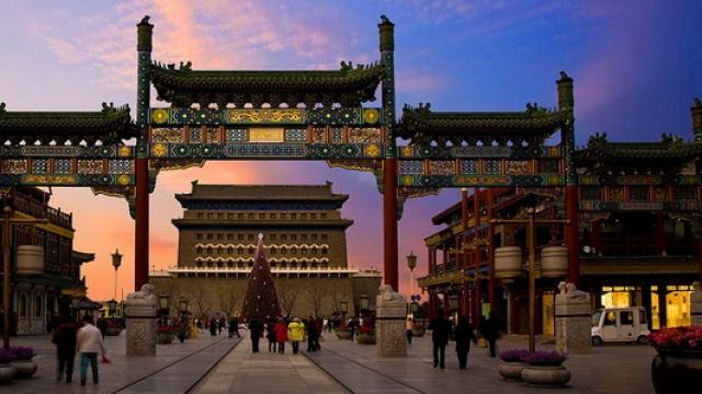 Pékin today