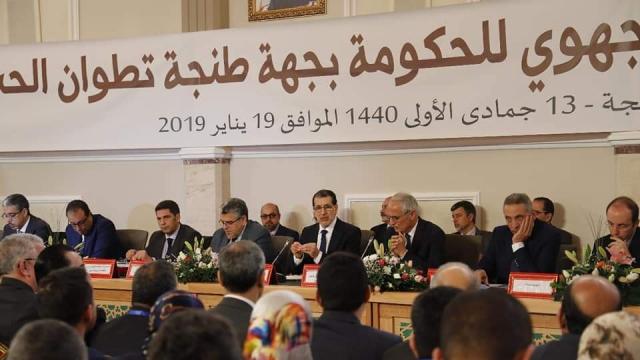 Le gouvernement El Othmani à Tanger