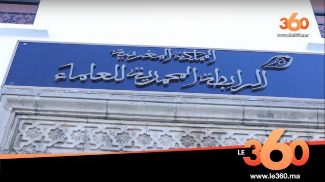 Cover Vidéo - حديث مع الرابطة المحمدية للعلماء