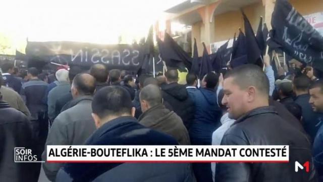 Bouteflika 5ème mandat