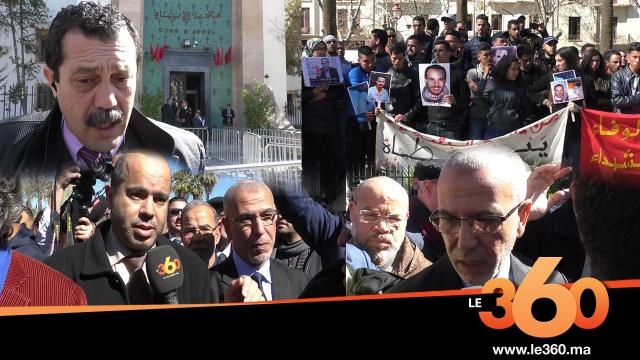 Cover_Vidéo: Le360.ma •تعرفو على أسباب تأجيل محاكمة حامي الدين