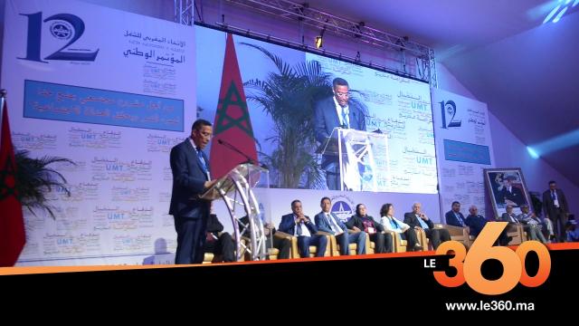 cover vidéo: Le360.ma •بالفيديو: انطلاق اشغال المؤتمر الثاني عشر للاتحاد الوطني للشغل