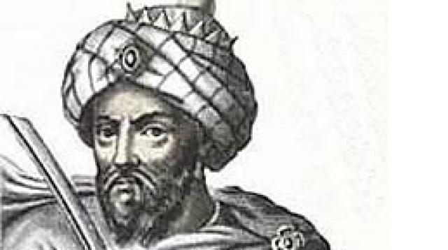 Moulay Ismaïl