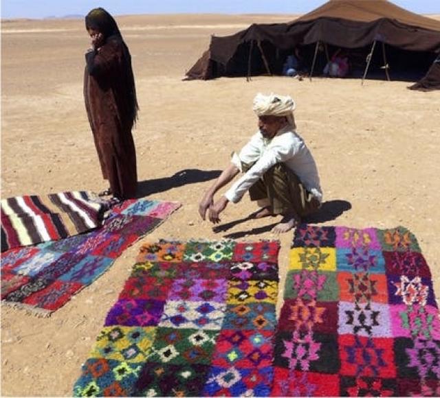 Expo Desert design