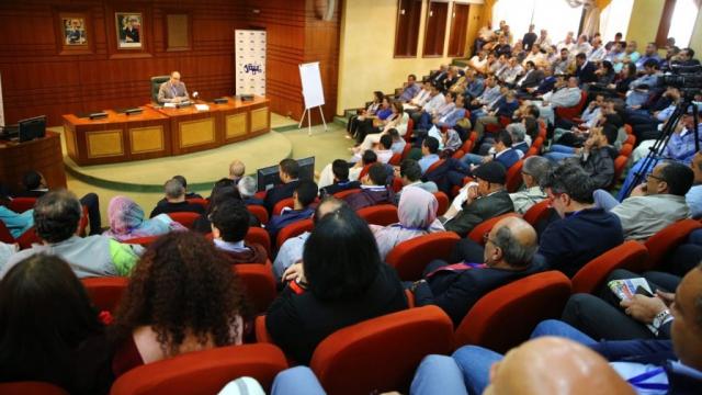 Commission préparatoire du congrès du PAM