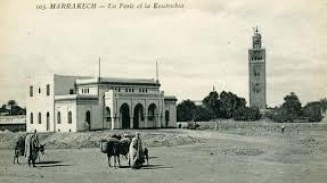 Bank Al Maghrib 1