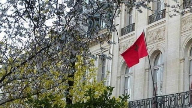Consulat maroc milan