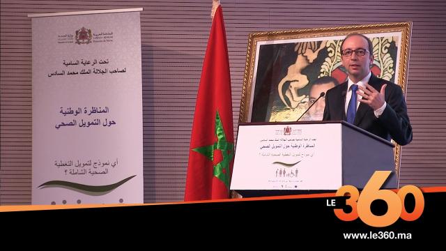 Cover_Vidéo: Le360.ma •المغاربة صرفوا 65 مليار درهم على صحتهم اي 50% من التمويل الاجمالي