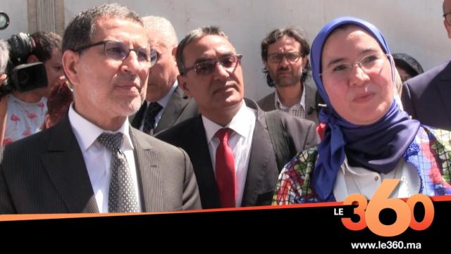 Cover Vidéo - هكذا الحكومة سوف تحارب تلوث الهواء في الدار البيضاء