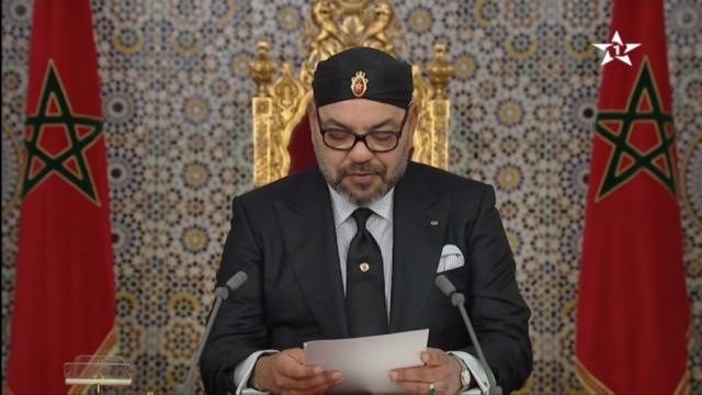 Cover Vidéo - خطاب العرش لسنة 2019