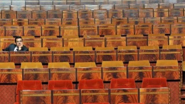 Parlement-Absentéisme