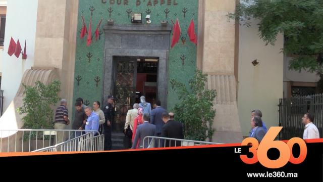 Cover Vidéo - تفاصيل تأجيل محاكمة حامي الدين على لسان محامي عائلة أيت الجيد