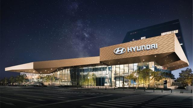 Hyundai Global Engines