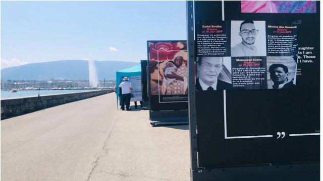 Affiche dénonçant les disparitions à Tindouf 2