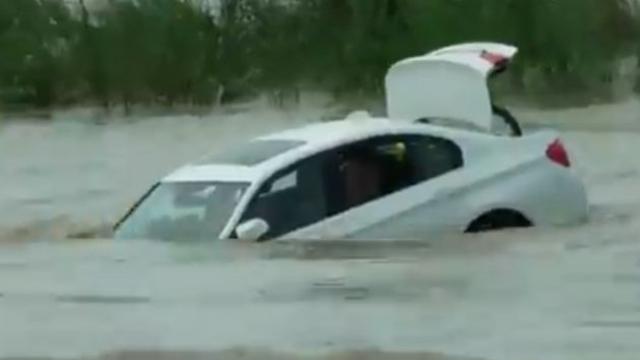 BMW à l'eau