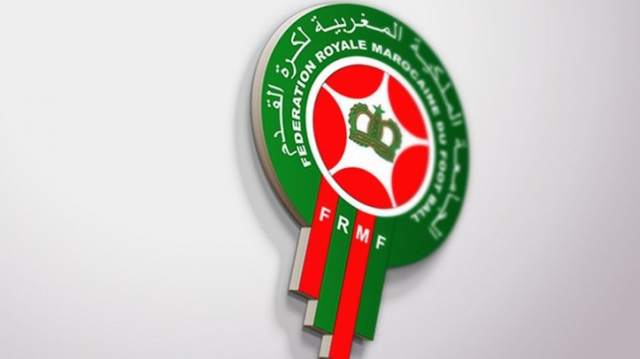 Logo FRMF