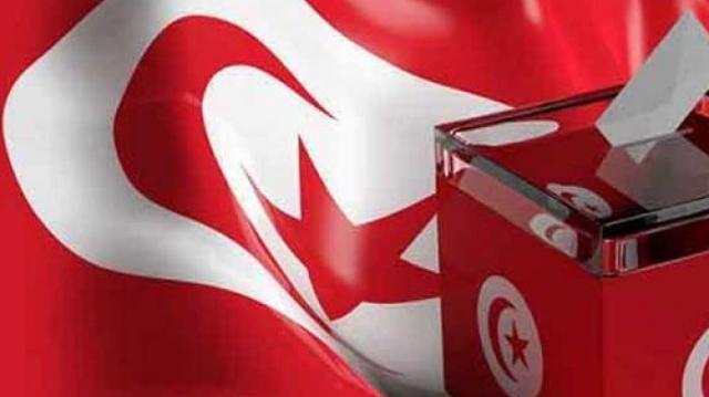 Présidentielle tunisienne