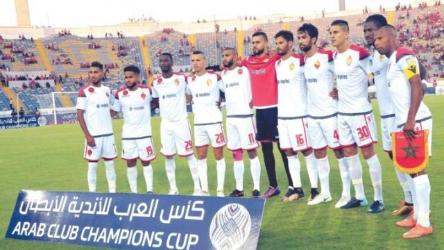 WAC en Coupe arabe