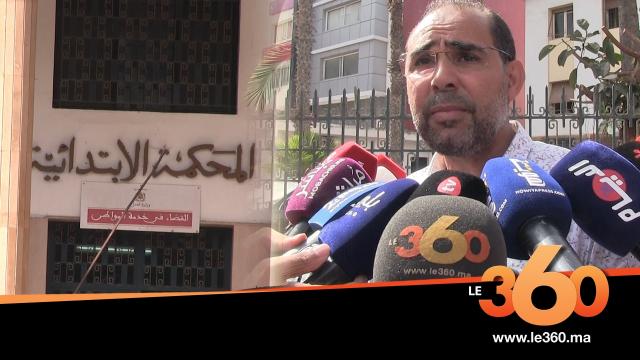 cover: أجواء ما قبل نطق الحكم في حق هاجر الريسوني