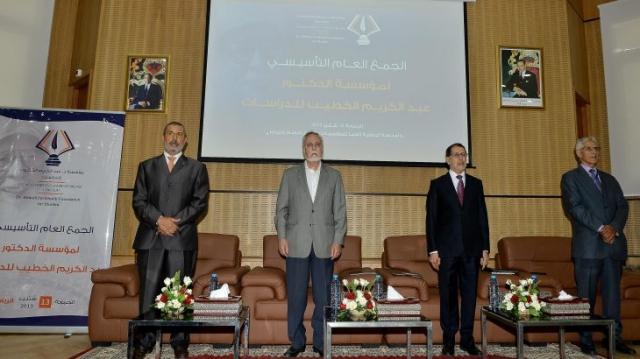 Fondation Abdelkrim Al-Khatib