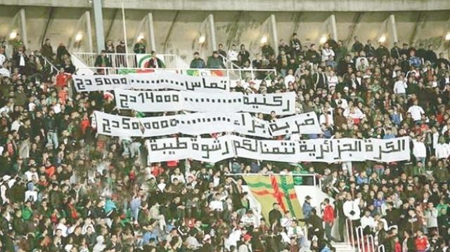 Corruption dénoncée dans les gradins algériens