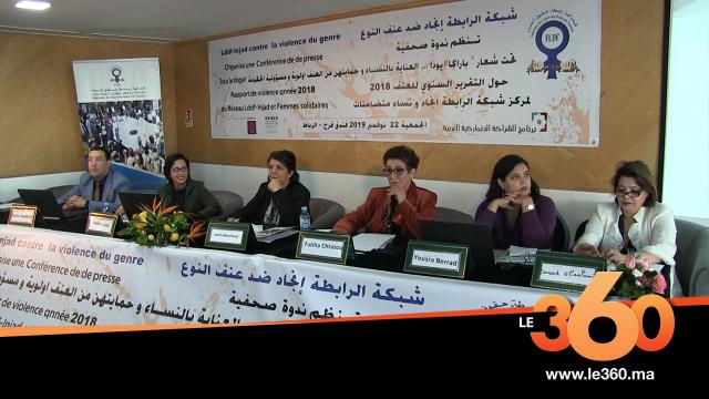 Cover_Vidéo: Le360.ma •تعرفوا على تقرير صادم حول العنف ضد النساء