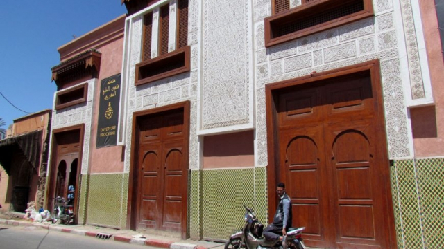 Musée de l'art culinaire marocain