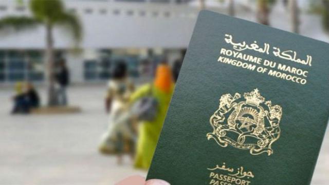 Passeport marocain