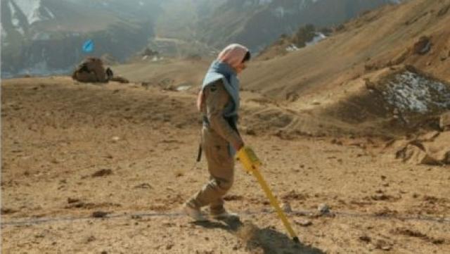 Afghanistan déminage