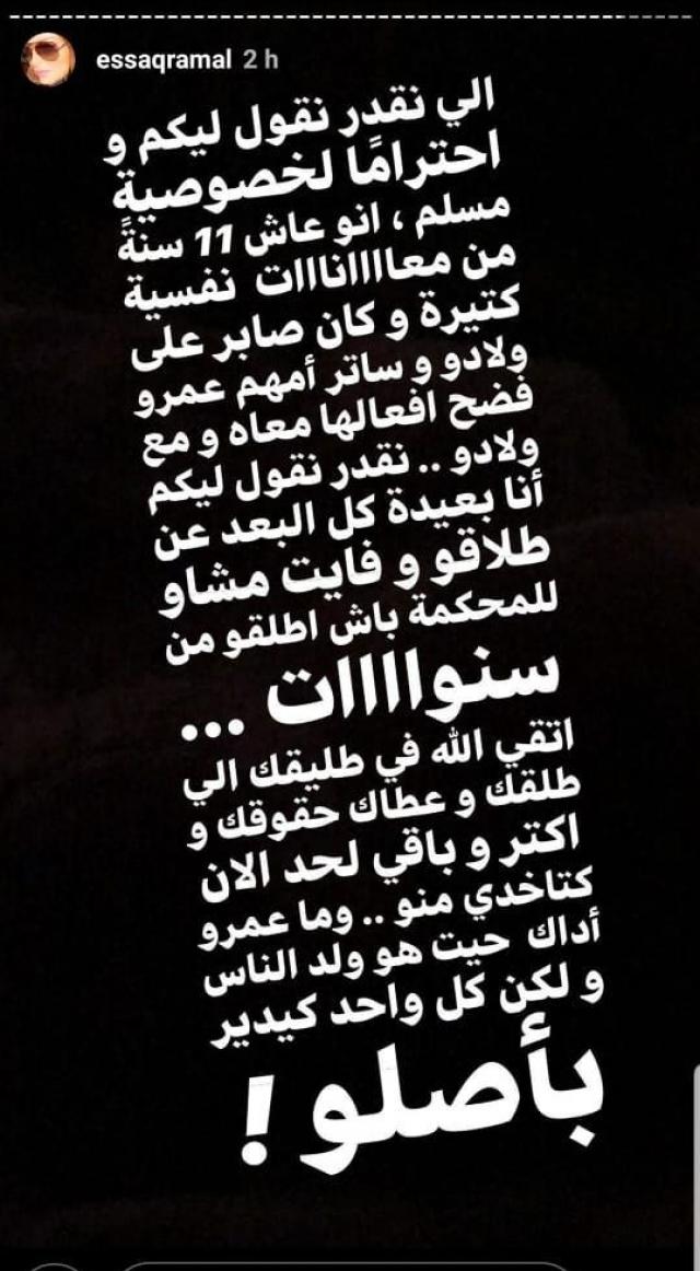 amal 1
