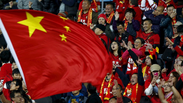 Chinese Super League fans
