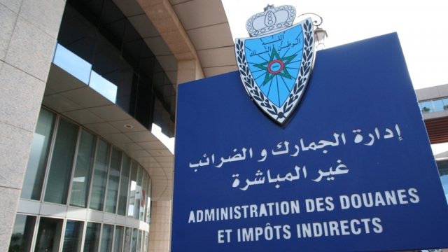 Impots douanes administration