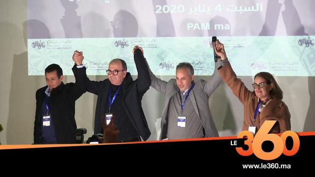 Cover Vidéo -  تعرفوا على أجواء المصالحة لحزب الاصالة و المعاصرة من خلال اللجنة التحضيرية للمؤتمر الرابع