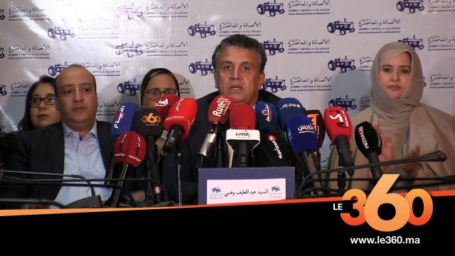 Cover_Vidéo: Le360.ma •   PJD و RNI بعد أعلان ترشيحه على رأسPAM  وهبي يوضح مستقبل علاقتة مع