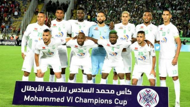 Raja Coupe Mohammed VI