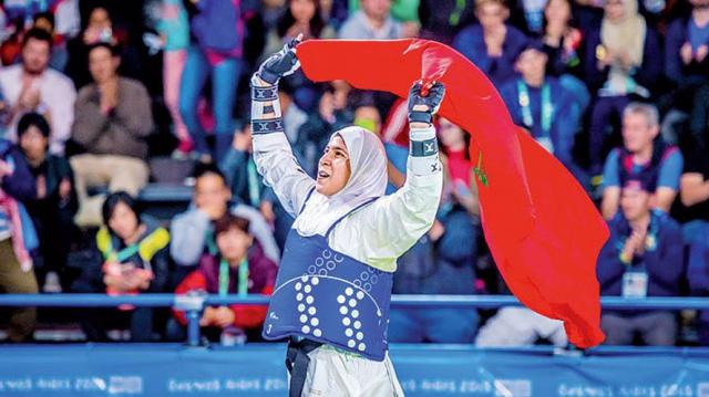 Fatima Zahra Abu Fares