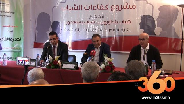 Cover_Vidéo: هكذا أحمد رضا الشامي يوضح النموذج التنموي الجديد