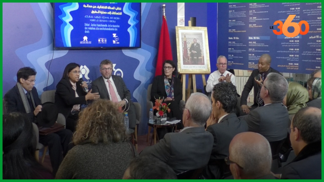 Cover Vidéo - La justice transitionnelle au Maroc et la constitutionalisation des lois