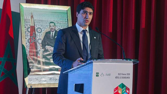 Al akhdar Bank
