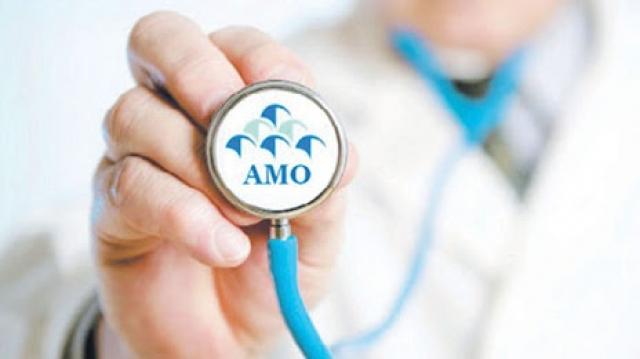 AMO assurances