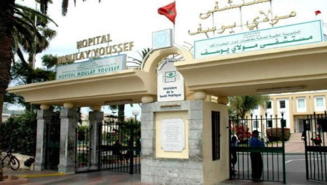 Hôpital Moulay Youssef Casablanca