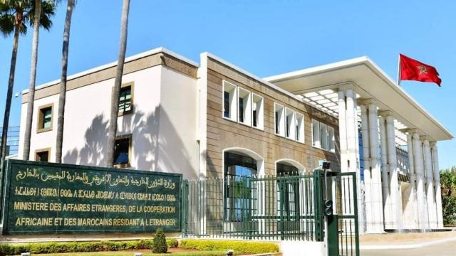 Ministère des Affaires Etrangères, de la coopération africaine et des Marocains résidant à l'étranger - Rabat