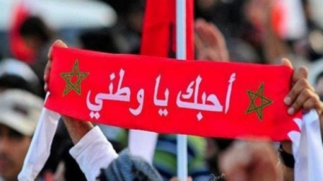 Maroc-Amour