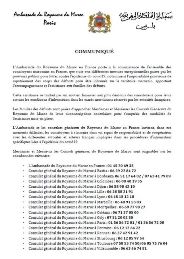 ambassade du Maroc en France