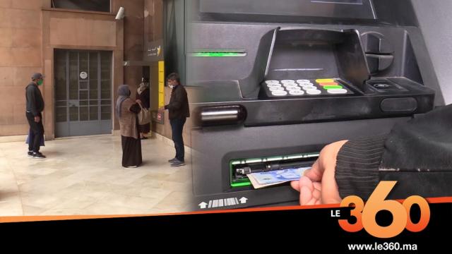 Cover_Vidéo: أجراء القطاع الخاص يتلقون إعانات صندوق كورونا