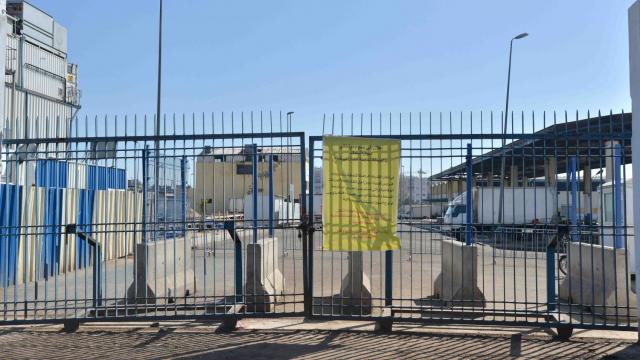 كورونا يغلق سوق الجملة للسمك بالدار البيضاء
