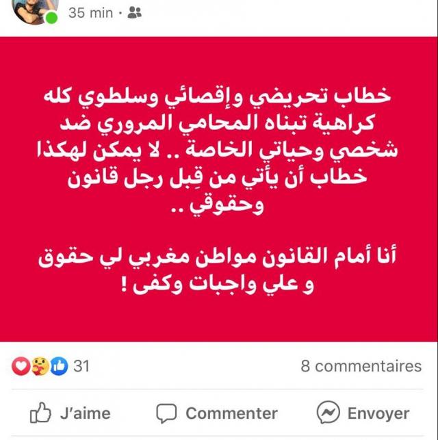 post de Adam Muhammad