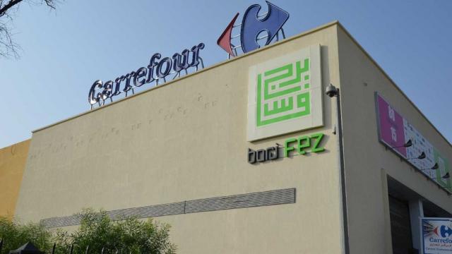 Le magasin Carrefour Borj Fès