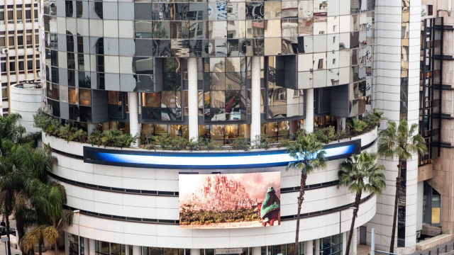 Le siège de BMCE Capital à Casablanca