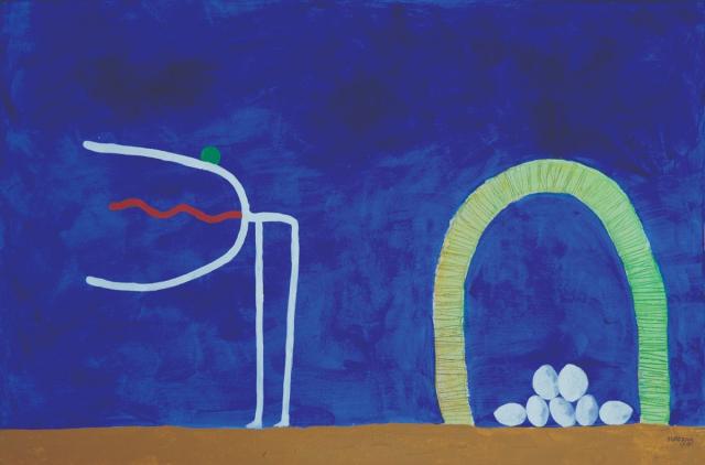 Oeuvre de Abdelkrim Ouazzani
